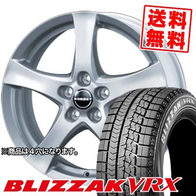 15インチ BRIDGESTONE ブリヂストン BLIZZAK VRX ブリザック 185 60 15 185-60-15 84Q ボルベット タイプF for スタッドレスホイールセット BMW 迅速な対応で商品をお届け致します スタッドレスタイヤホイール4本セット 取付対象 MINI 高級な BORBET 60R15 typeF