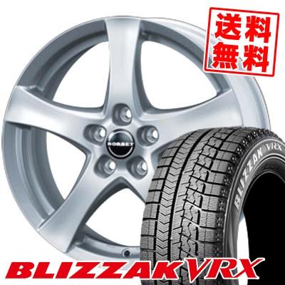 175/65R15 84Q BRIDGESTONE ブリヂストン BLIZZAK VRX ブリザック VRX BORBET typeF ボルベット タイプF スタッドレスタイヤホイール4本セット【 for VW 】