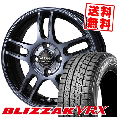 185/60R15 BRIDGESTONE ブリヂストン BLIZZAK VRX ブリザック VRX JP STYLE Uni Five Special JPスタイル ユニファイブ スペシャル スタッドレスタイヤホイール4本セット