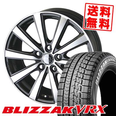 ブリザック VRX 225/55R17 97Q スマック VI-R ナイトガンメタリック/ポリッシュ スタッドレスタイヤホイール 4本 セット