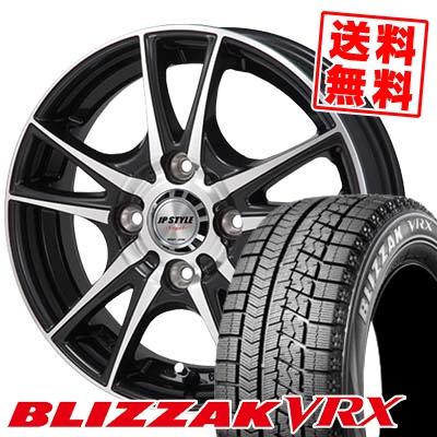 185/55R15 BRIDGESTONE ブリヂストン BLIZZAK VRX ブリザック VRX JP STYLE Vogel JPスタイル ヴォーゲル スタッドレスタイヤホイール4本セット