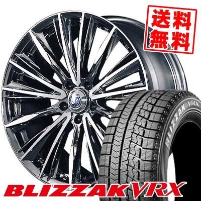 225/45R18 BRIDGESTONE ブリヂストン BLIZZAK VRX ブリザック VRX RAYS VERSUS STRATAGIA VOUGE レイズ ベルサス ストラテジーア ヴォウジェ スタッドレスタイヤホイール4本セット