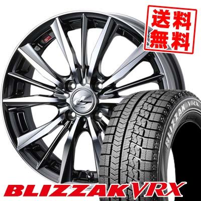 155/65R14 BRIDGESTONE ブリヂストン BLIZZAK VRX ブリザック VRX weds LEONIS VX ウエッズ レオニス VX スタッドレスタイヤホイール4本セット