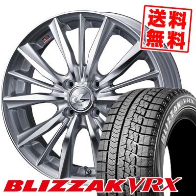 185/65R14 BRIDGESTONE ブリヂストン BLIZZAK VRX ブリザック VRX weds LEONIS VX ウエッズ レオニス VX スタッドレスタイヤホイール4本セット