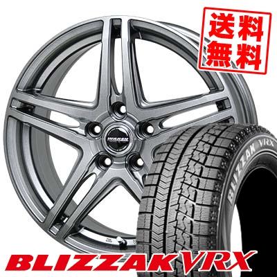 205/65R16 95Q BRIDGESTONE ブリヂストン BLIZZAK VRX ブリザック VRX WAREN W04 ヴァーレン W04 スタッドレスタイヤホイール4本セット