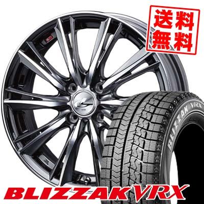 155/65R14 BRIDGESTONE ブリヂストン BLIZZAK VRX ブリザック VRX weds LEONIS WX ウエッズ レオニス WX スタッドレスタイヤホイール4本セット