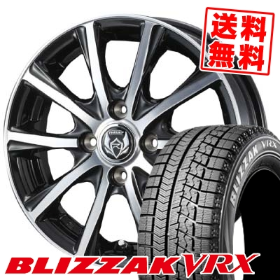 185/65R14 BRIDGESTONE ブリヂストン BLIZZAK VRX ブリザック VRX weds RIZLEY ZM ウェッズ ライツレー ゼットエム スタッドレスタイヤホイール4本セット