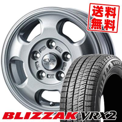 165/80R13 BRIDGESTONE ブリヂストン BLIZZAK VRX2 ブリザック VRX2 VICENTE-05 TL ヴィセンテ05 TL スタッドレスタイヤホイール4本セット