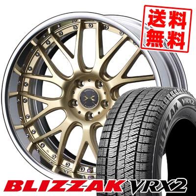 245/45R18 BRIDGESTONE ブリヂストン BLIZZAK VRX2 ブリザック VRX2 weds MAVERICK 709M ウエッズ マーベリック 709M スタッドレスタイヤホイール4本セット