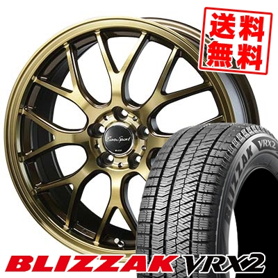 215/60R17 BRIDGESTONE ブリヂストン BLIZZAK VRX2 ブリザック VRX2 Eouro Sport Type 805 ユーロスポーツ タイプ805 スタッドレスタイヤホイール4本セット