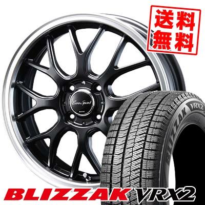 165/65R14 BRIDGESTONE ブリヂストン BLIZZAK VRX2 ブリザック VRX2 Eoro Sport Type 805 ユーロスポーツ タイプ805 スタッドレスタイヤホイール4本セット