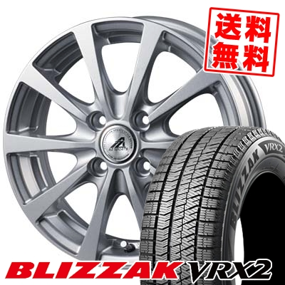 165/65R13 77Q BRIDGESTONE ブリヂストン BLIZZAK VRX2 ブリザック VRX2 AZ SPORTS EX10 AZスポーツ EX10 スタッドレスタイヤホイール4本セット