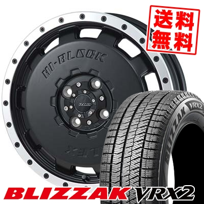 155 55R14 BRIDGESTONE ブリヂストン BLIZZAK VRX2 ブリザック VRX2 HI-BLOCK BALEX ハイブロック バレックス スタッドレスタイヤホイール4本セット