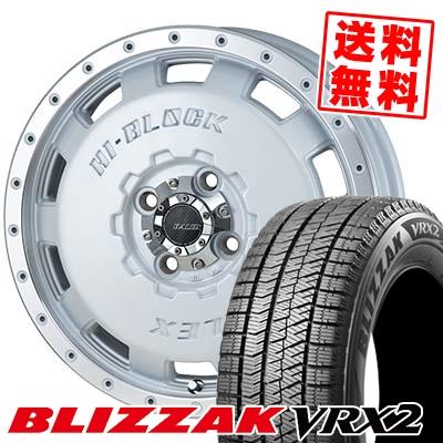 145/65R15 BRIDGESTONE ブリヂストン BLIZZAK VRX2 ブリザック VRX2 HI-BLOCK BALEX ハイブロック バレックス スタッドレスタイヤホイール4本セット
