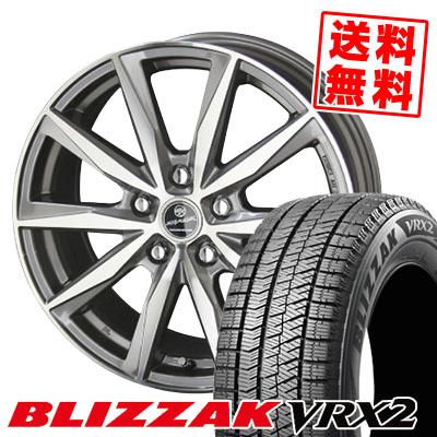 205/70R15 BRIDGESTONE ブリヂストン BLIZZAK VRX2 ブリザック VRX2 SMACK BASALT スマック バサルト スタッドレスタイヤホイール4本セット
