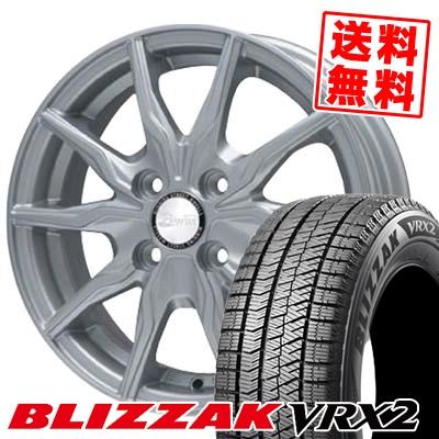 185/65R15 BRIDGESTONE ブリヂストン BLIZZAK VRX2 ブリザック VRX2 B-WIN KRX B-WIN KRX スタッドレスタイヤホイール4本セット