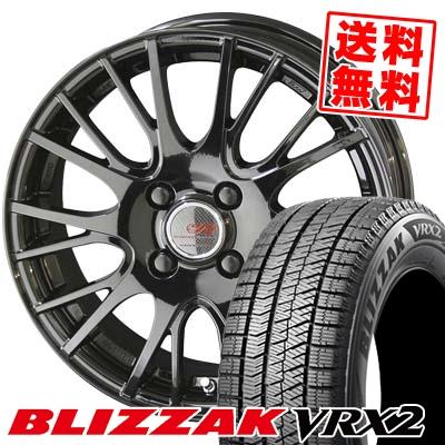 175/70R14 BRIDGESTONE ブリヂストン BLIZZAK VRX2 ブリザック VRX2 ENKEI CREATIVE DIRECTION CDS1 エンケイ クリエイティブ ディレクション CD-S1 スタッドレスタイヤホイール4本セット