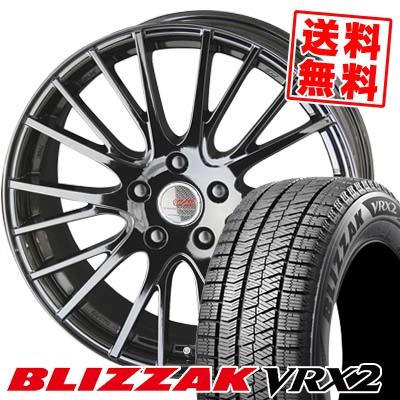 195/65R15 BRIDGESTONE ブリヂストン BLIZZAK VRX2 ブリザック VRX2 ENKEI CREATIVE DIRECTION CDS1 エンケイ クリエイティブ ディレクション CD-S1 スタッドレスタイヤホイール4本セット