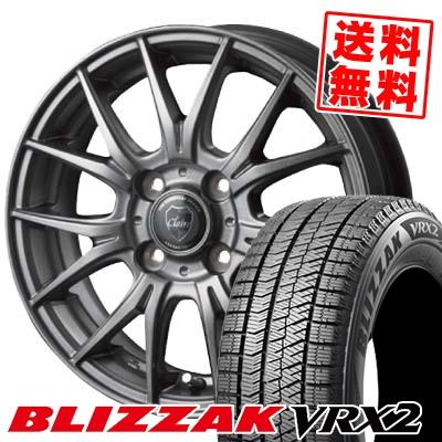 145/80R13 BRIDGESTONE ブリヂストン BLIZZAK VRX2 ブリザック VRX2 CLAIRE MESH クレール メッシュ スタッドレスタイヤホイール4本セット