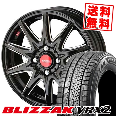 175/65R15 BRIDGESTONE ブリヂストン BLIZZAK VRX2 ブリザック VRX2 RIVAZZA CORSE リヴァッツァ コルセ スタッドレスタイヤホイール4本セット