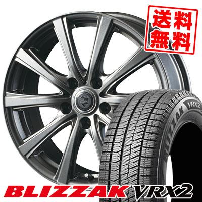 205/65R16 BRIDGESTONE ブリヂストン BLIZZAK VRX2 ブリザック VRX2 CLAIRE DG10 クレール DG10 スタッドレスタイヤホイール4本セット