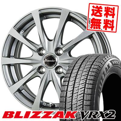 165/65R13 BRIDGESTONE ブリヂストン BLIZZAK VRX2 ブリザック VRX2 Exceeder E03 エクシーダー E03 スタッドレスタイヤホイール4本セット