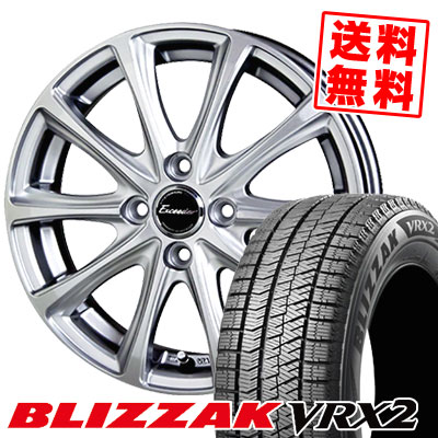 175/60R15 81Q BRIDGESTONE ブリヂストン BLIZZAK VRX2 ブリザック VRX2 Exceeder E04 エクシーダー E04 スタッドレスタイヤホイール4本セット