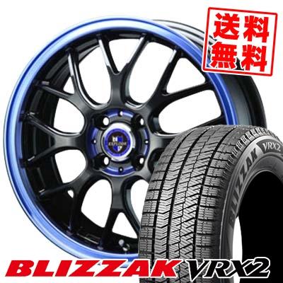 155/55R14 BRIDGESTONE ブリヂストン BLIZZAK VRX2 ブリザック VRX2 EXPLODE-RBM エクスプラウド RBM スタッドレスタイヤホイール4本セット