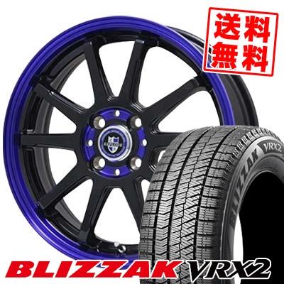 145/65R15 BRIDGESTONE ブリヂストン BLIZZAK VRX2 ブリザック VRX2 EXPRLODE-RBS エクスプラウド RBS スタッドレスタイヤホイール4本セット