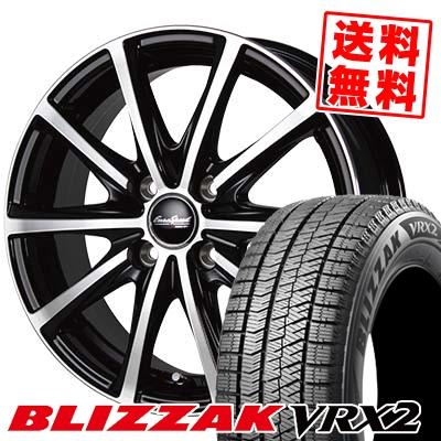 155/70R13 BRIDGESTONE ブリヂストン BLIZZAK VRX2 ブリザック VRX2 EuroSpeed V25 ユーロスピード V25 スタッドレスタイヤホイール4本セット