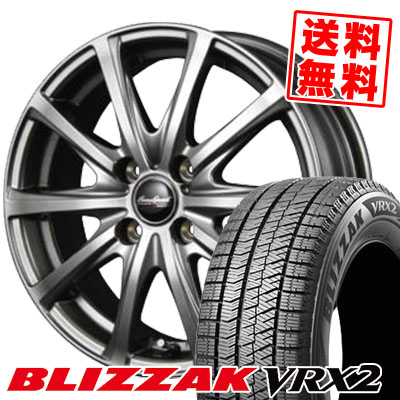 175/60R15 BRIDGESTONE ブリヂストン BLIZZAK VRX2 ブリザック VRX2 EuroSpeed V25 ユーロスピード V25 スタッドレスタイヤホイール4本セット