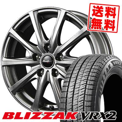 205/65R15 BRIDGESTONE ブリヂストン BLIZZAK VRX2 ブリザック VRX2 EuroSpeed V25 ユーロスピード V25 スタッドレスタイヤホイール4本セット