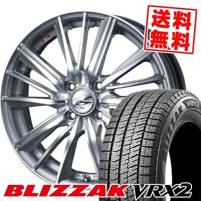 145/65R15 BRIDGESTONE ブリヂストン BLIZZAK VRX2 ブリザック VRX2 weds LEONIS FY ウェッズ レオニス FY スタッドレスタイヤホイール4本セット