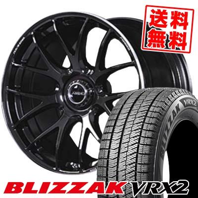 235/40R18 BRIDGESTONE ブリヂストン BLIZZAK VRX2 ブリザック VRX2 RAYS VOLKRACING G27 レイズ ボルクレーシング G27 スタッドレスタイヤホイール4本セット