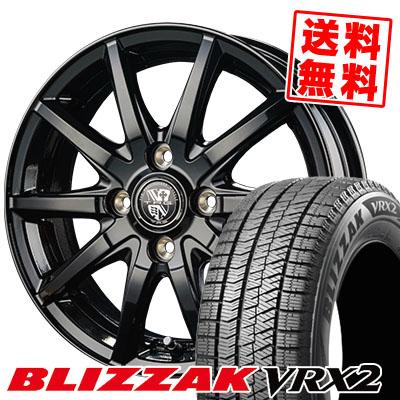 165/65R14 79Q BRIDGESTONE ブリヂストン BLIZZAK VRX2 ブリザック VRX2 TRG-GB10 TRG GB10 スタッドレスタイヤホイール4本セット