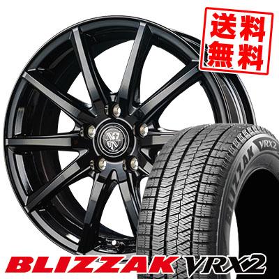 235/50R17 96Q BRIDGESTONE ブリヂストン BLIZZAK VRX2 ブリザック VRX2 TRG-GB10 TRG GB10 スタッドレスタイヤホイール4本セット