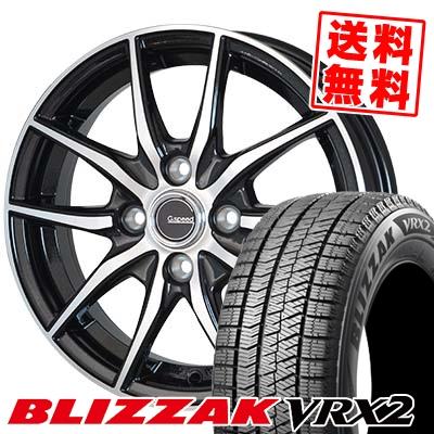 155/70R13 BRIDGESTONE ブリヂストン BLIZZAK VRX2 ブリザック VRX2 G.Speed P-02 Gスピード P-02 スタッドレスタイヤホイール4本セット
