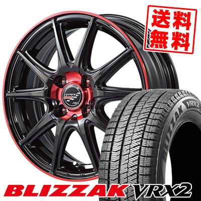 175/65R15 84Q BRIDGESTONE ブリヂストン BLIZZAK VRX2 ブリザック VRX2 FINALSPEED GR-Volt ファイナルスピード GRボルト スタッドレスタイヤホイール4本セット