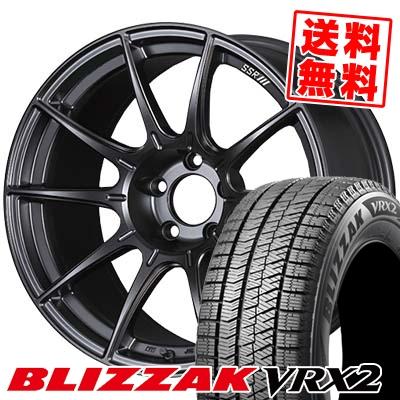 245/45R18 BRIDGESTONE ブリヂストン BLIZZAK VRX2 ブリザック VRX2 SSR GT X01 SSR GT X01 スタッドレスタイヤホイール4本セット【取付対象】