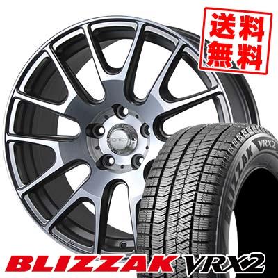 215/60R17 BRIDGESTONE ブリヂストン BLIZZAK VRX2 ブリザック VRX2 IGNITE XTRACK イグナイト エクストラック スタッドレスタイヤホイール4本セット