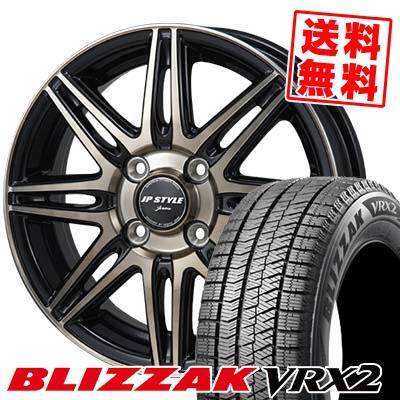 185/70R14 BRIDGESTONE ブリヂストン BLIZZAK VRX2 ブリザック VRX2 JP STYLE JERIVA JPスタイル ジェリバ スタッドレスタイヤホイール4本セット