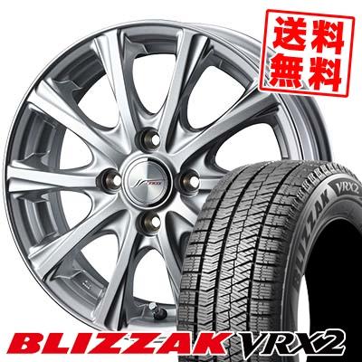 165/50R15 BRIDGESTONE ブリヂストン BLIZZAK VRX2 ブリザック VRX2 JOKER MAGIC ジョーカー マジック スタッドレスタイヤホイール4本セット