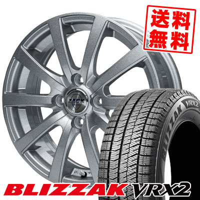 165/65R13 77Q BRIDGESTONE ブリヂストン BLIZZAK VRX2 ブリザック VRX2 ZACK JP-110 ザック JP110 スタッドレスタイヤホイール4本セット