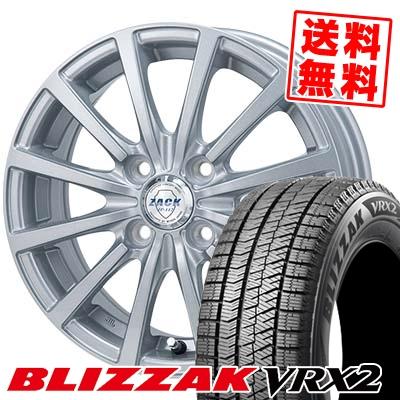 175/60R15 BRIDGESTONE ブリヂストン BLIZZAK VRX2 ブリザック VRX2 ZACK JP-112 ザック JP112 スタッドレスタイヤホイール4本セット