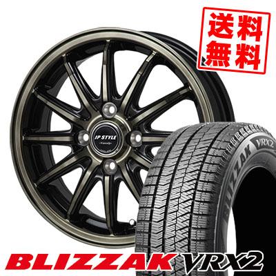 175/65R15 BRIDGESTONE ブリヂストン BLIZZAK VRX2 ブリザック VRX2 JP STYLE Vercely JPスタイル バークレー スタッドレスタイヤホイール4本セット