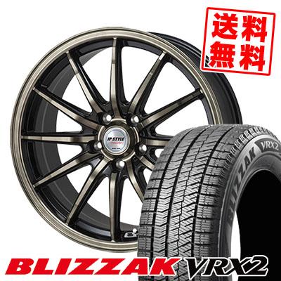 215/60R16 BRIDGESTONE ブリヂストン BLIZZAK VRX2 ブリザック VRX2 JP STYLE Vercely JPスタイル バークレー スタッドレスタイヤホイール4本セット