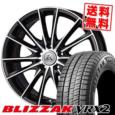 215/60R17 BRIDGESTONE ブリヂストン BLIZZAK VRX2 ブリザック VRX2 Kashina FV7 カシーナ FV7 スタッドレスタイヤホイール4本セット