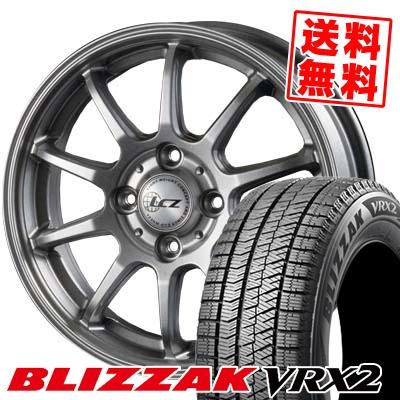 185/70R14 BRIDGESTONE ブリヂストン BLIZZAK VRX2 ブリザック VRX2 LCZ010 LCZ010 スタッドレスタイヤホイール4本セット