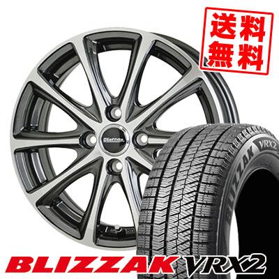 155/70R12 73Q BRIDGESTONE ブリヂストン BLIZZAK VRX2 ブリザック VRX2 Laffite LE-04 ラフィット LE-04 スタッドレスタイヤホイール4本セット