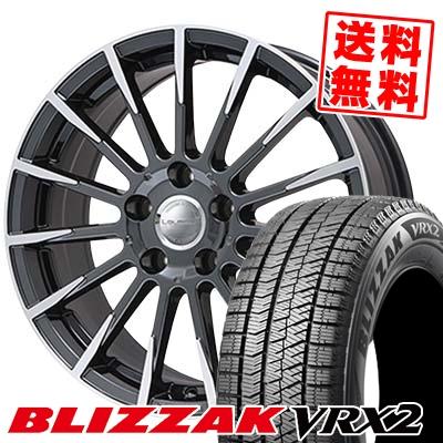 215/45R18 BRIDGESTONE ブリヂストン BLIZZAK VRX2 ブリザック VRX2 Leyseen F-XV レイシーン FX-V スタッドレスタイヤホイール4本セット【取付対象】